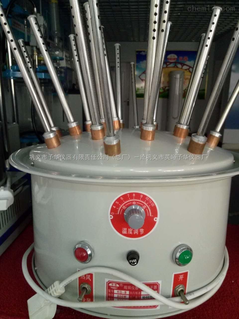 玻璃仪器气流烘干器-巩义予华仪器厂家