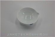 芯硅谷陶瓷圓底蒸發皿,15~3000ml