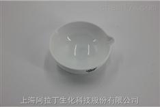 芯硅谷陶瓷圆底蒸发皿,15~3000ml
