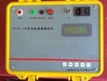 RTKZ-38发电机绝缘测试仪