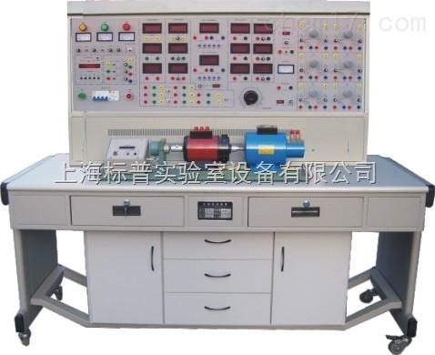 电机与变压器综合实验装置|电机类实验室实训设备