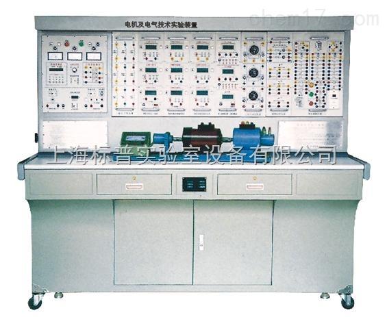 电机及电气技术实验装置(网络型)|电机类实验室实训设备