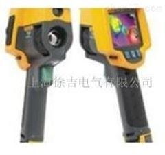 西安特价供应HN-6605红外成像仪