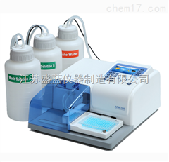 APW-100全自动洗板机