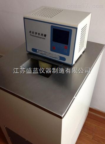 GHX-V型光化学反应仪