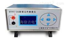 HTFC-2G防雷元件测量仪