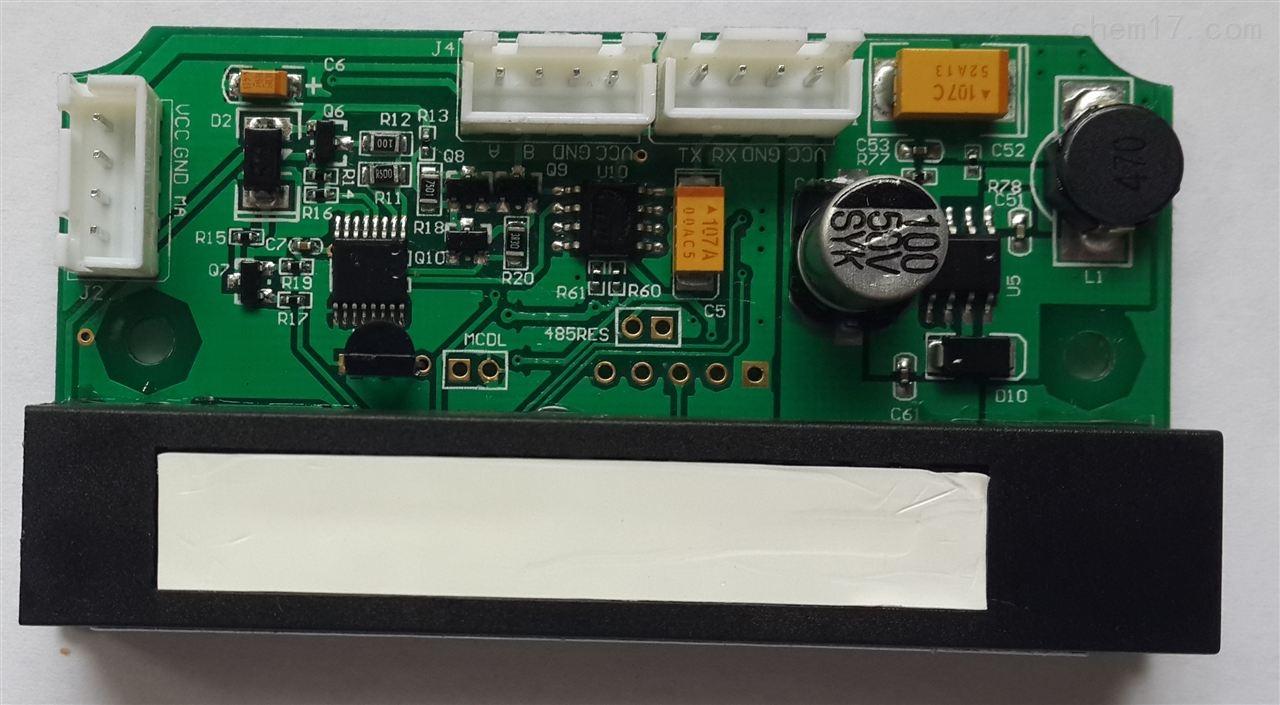 电路板 机器设备 1280_705