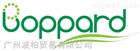 磷酸化蛋白—Phos-tag™ 丙烯酰胺