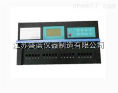 MC-T20高智能农残留速测仪