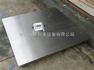 寧波熱銷防腐蝕電子地磅秤 溫州正品不銹鋼地磅電子稱