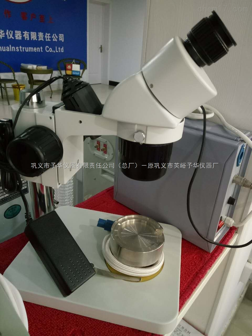 巩义予华显微熔点测定仪厂家现货特价供应