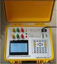 WACS型变压器空载电流测试仪