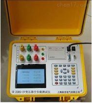 ZSRS-IV变压器空负载测试仪