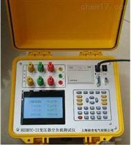 HSXBTC-II变压器空负载测试仪