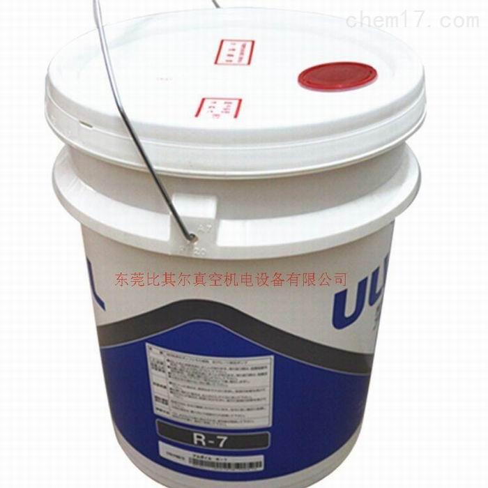 爱发科真空泵油ULVOILR-7/20L桶