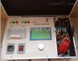 HQ201全自动变比测试仪