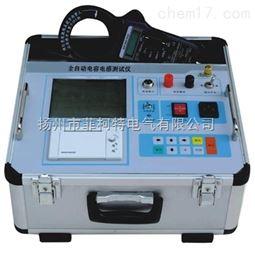 HQCL电容电感测试仪