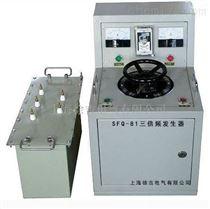 SFQ-81 三倍频发生器