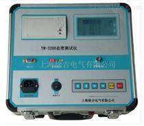 YM-3200盐密测试仪