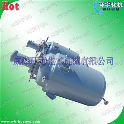 FCH-1000L/6.0MPa镍材反应釜