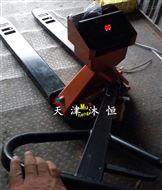 粮库2吨搬运车电子秤