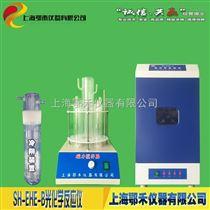 SH-EHE-B型光化学反应仪