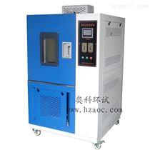 QL-50臭氧老化试验箱