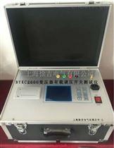BYKC2000变压器有载调压开关测试仪