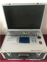 TPFKC-A变压器有载调压开关测试仪