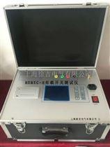 HTBYC-H有载开关测试仪