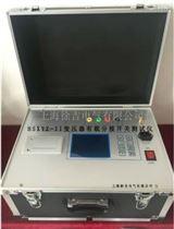 HSXYZ-II变压器有载分接开关测试仪