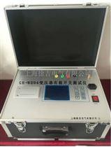 GH-6204变压器有载开关测试仪