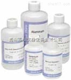 美国制冷器的冷却混合液N0776099报价