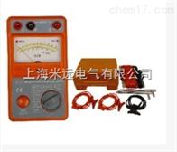 KD2676F指针式绝缘电阻表 兆欧表2500V/5000V,250GΩ/500GΩ