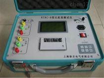 HTBC-H变比测试仪