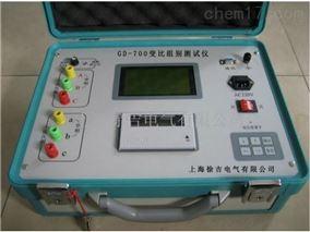 GD-700变比组别测试仪