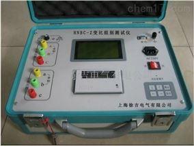 HNBC-Z变比组别测试仪