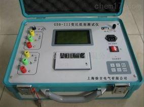 GDB-III变比组别测试仪