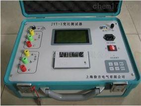 JYT-I变比测试器