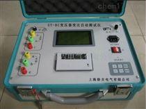 GY-BC变压器变比自动测试仪