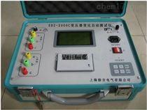 EBZ-2000C变压器变比自动测试仪