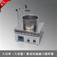 DJ-1A大功率磁力加熱攪拌器