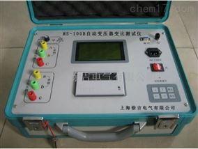 MS-100B自动变压器变比测试仪