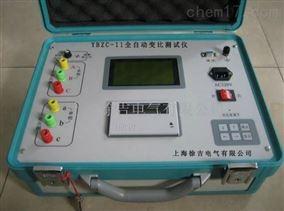 YBZC-ll全自动变比测试仪