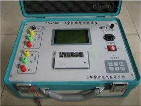 HSXBBC-II全自动变比测试仪