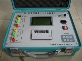GY-BC变压器变比全自动测量仪