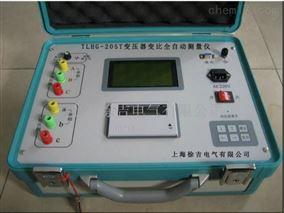 TLHG-205T变压器变比全自动测量仪