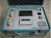YDB-II变压器变比全自动测量仪