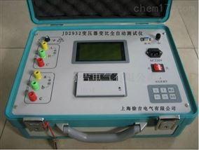 JD2932全自动变压器变比测试仪