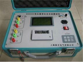 ED0203变压器变比全自动测试仪